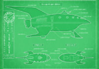 PlanEx Blueprint